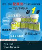 替代肯天环氧树脂脱模剂|碳纤维汽配脱模剂