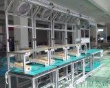 青岛精益生产非标工装工位器具