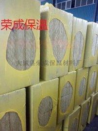 高密度岩棉板 净化板岩棉条 岩棉厂家报价