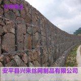 加筋石籠網,六角石籠網,護坡石籠網