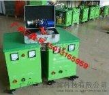 电弧喷铝机,电弧喷铝 , 厂家包运费电弧喷涂设备