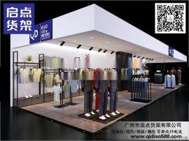 广州KM男装货架价格低库存足,选服装货架找启点