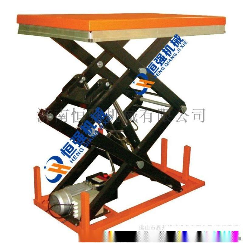 固定式升降机 液压升降平台 小型升降货梯图片