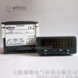美控EVK403M温湿度控制器双输出多功能控制器