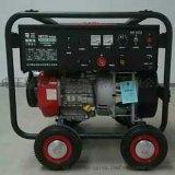 电王HW220汽油发电电焊机