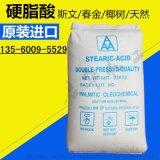 马来椰树硬脂酸99%天然印尼十八酸高品质