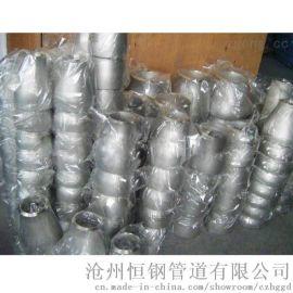 316L不锈钢异径管