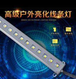 廠家直銷led戶外新款5050貼片10W 12W線型輪廓燈條型線條燈鋁條燈