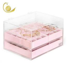 定制亚克力化妆品收纳盒首饰眼镜展示盒