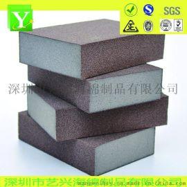 金刚砂海绵 木工专用打磨抛光 耐磨不掉砂