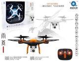 厂家直销 四轴飞行器遥控飞机耐摔无人机高清航拍飞行器航模直升机玩具男孩