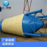 厂家供应节能环保散状水泥仓 水泥罐 立式水泥仓设备