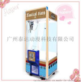 大型游戏机移动支付娃娃机微信支付娃娃机夹烟娃娃机