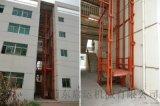 启运货运电梯 延安市白银市导轨式货梯简易货梯