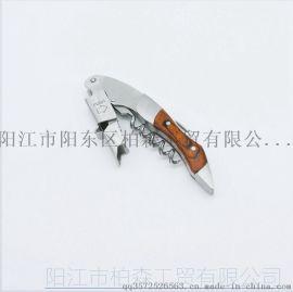 不锈钢材料 红酒葡萄酒开瓶器 用便携海马刀酒刀 启瓶器可印LOG