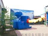 生物质燃烧机 热处理机械设备 环保导热用能锅炉改造