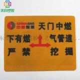 厂家定制电力标识牌 硅橡胶燃气管道标牌 橡胶标签牌