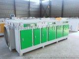 光催化设备CQ-FQCL-500废气处理设备