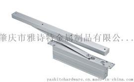厂家直销 雅诗特 YST-DC091 防火闭门器