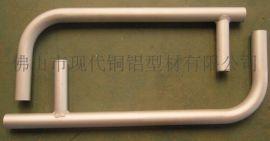 優質鋁型材定制 異型材 折彎鋁合金深加工 焊接鋁型材