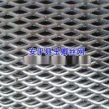钢板网菱形网厂家,拉伸菱形网,建筑钢板网片,卷板钢板网