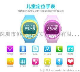 GPS定位手表 WIFI定位手表 儿童GPS定位手表厂家