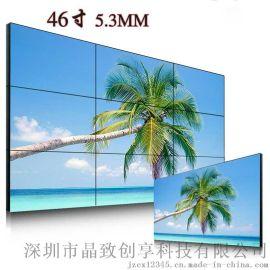 中山46寸液晶拼接大墙|佛山46寸拼接大屏幕|广州46寸液晶拼接屏