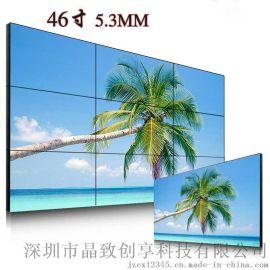 中山46寸液晶拼接大牆|佛山46寸拼接大螢幕|廣州46寸液晶拼接屏