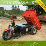 邢建机械生产优质建筑工地用三轮车 电动三轮车 厂家直销