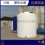 塑胶水塔 钧宏10立方聚乙烯储罐