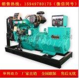 40kw柴油发电机组小型40千瓦发电机 养殖场备用发电机 厂家直销