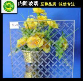 廣州嘉顥鐳射內雕玻璃生產廠家