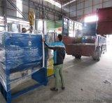 塑料卧式搅拌机厂家直销