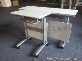 折疊會議桌,會議折疊桌椅廣東鴻美佳廠家加工生產