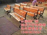 河南许昌实木靠背园林椅厂家电话13483820567