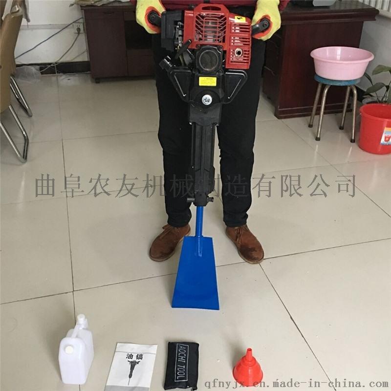 冲击式挖树机 单人手提式汽油挖树机图片