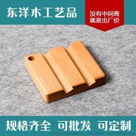 東洋木工藝 多功能手機底座  木質手機底座