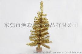 东莞市焕彩工艺饰品|圣诞树|70金+银小树