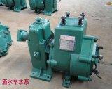 灑水車配件 65小水泵 80大水泵 灑水車維修 取力器 水炮 噴頭
