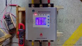 保瓦AIXN-200A智能照明节能控制器