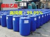 山东醋酸乙酯生产厂家国标现货全国配送