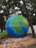 青岛大型雕塑生产厂家玻璃钢地球仪 景观雕塑地球