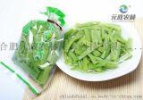 水煮贡菜供应商|元政农林|贡菜种植基地