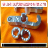 铝型材加工 数控及CNC加工