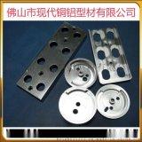 工业铝型材 异型材 铝管 扁条 铝合金配件加工定制生产厂家
