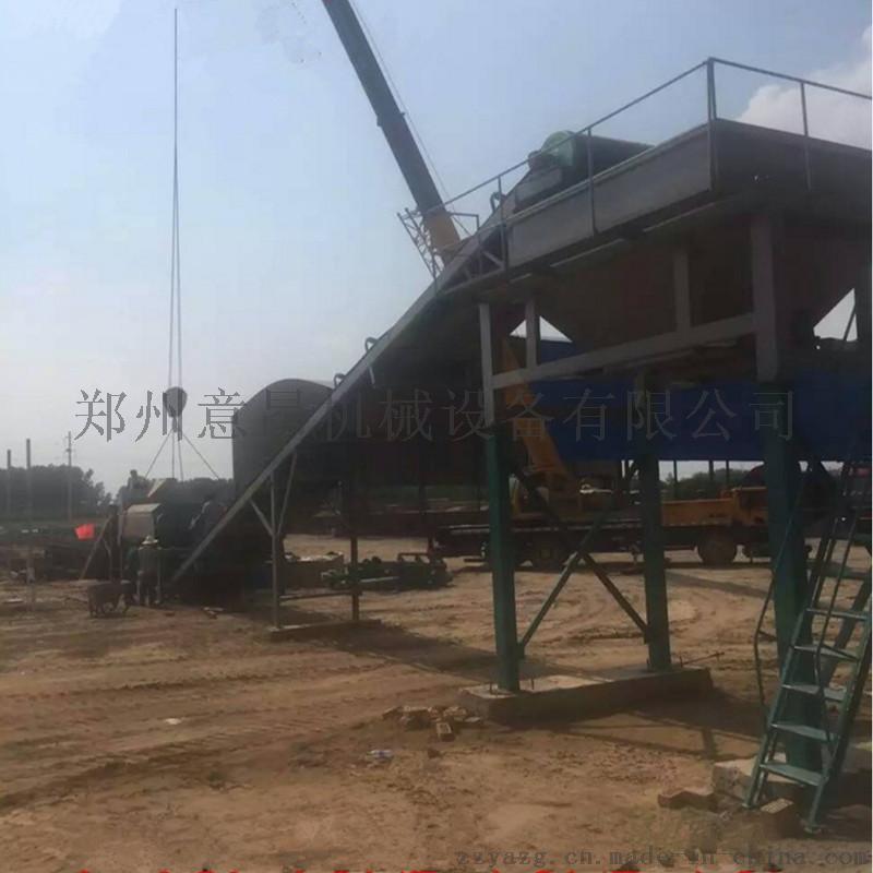 湖北荆州水稳站 稳定土拌合站 水泥稳定土拌和站