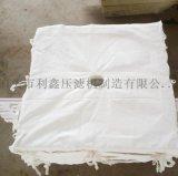 泊头利鑫压滤机大量销售耐酸碱滤布污水处理滤布