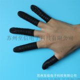 供应黑色导电指套 黑色防静电指套 黑色防静电无粉尘指套