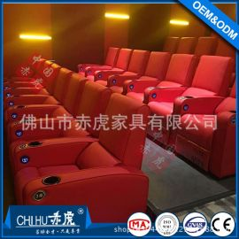 供應中高端家庭影院沙發 電動vip影院沙發 高品質商業影城沙發