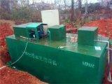 辽宁、长春、哈尔滨一体化生活污水处理设备、小型**一体化处理设备